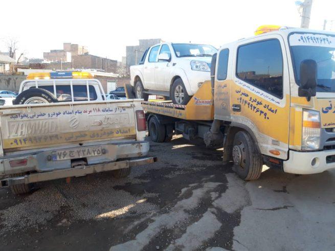 امداد خودرو ارزیل