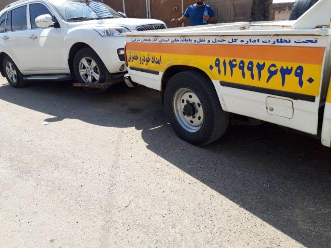امداد خودرو چالدران